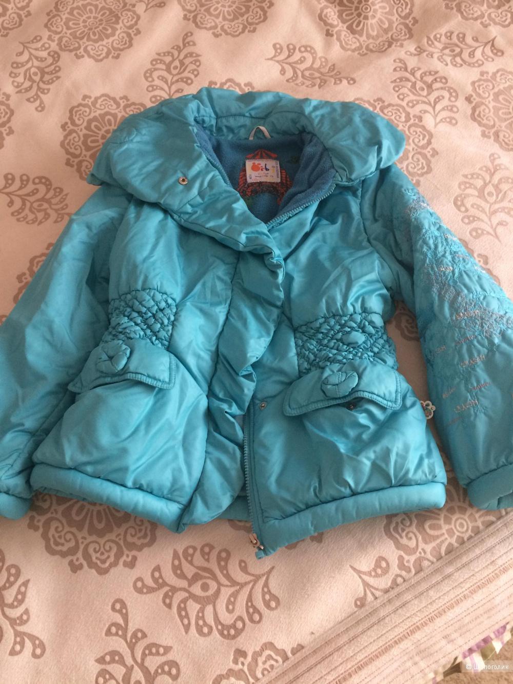 Куртка для девочки KIDS, 8-10 лет