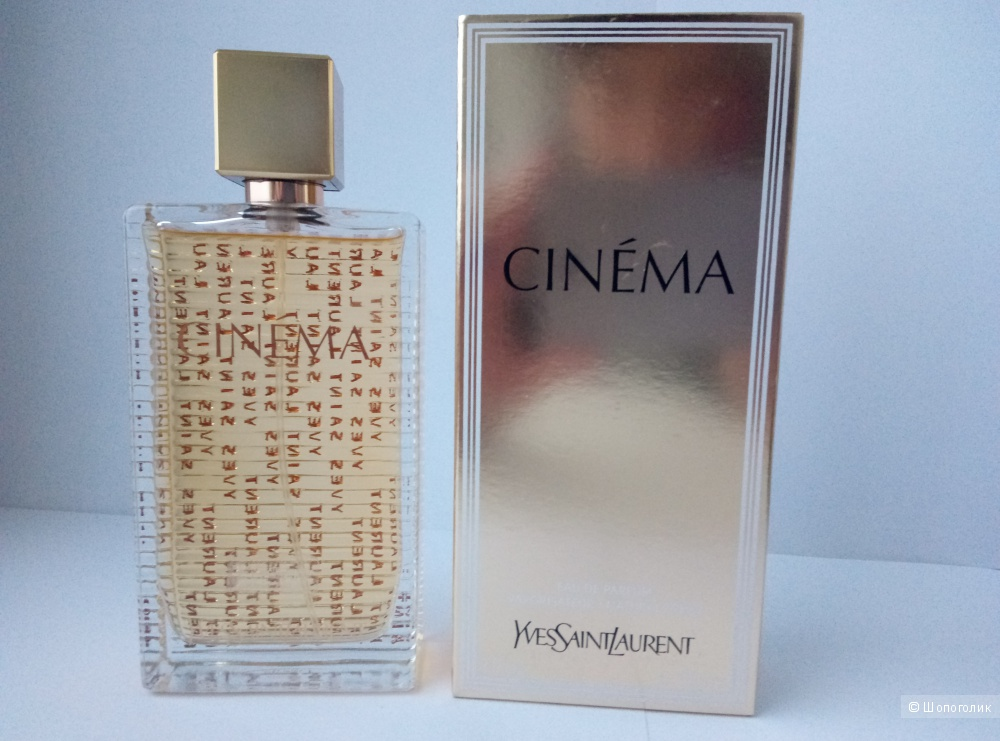 Cinema Yves Saint Laurent 90ml edp оригинал