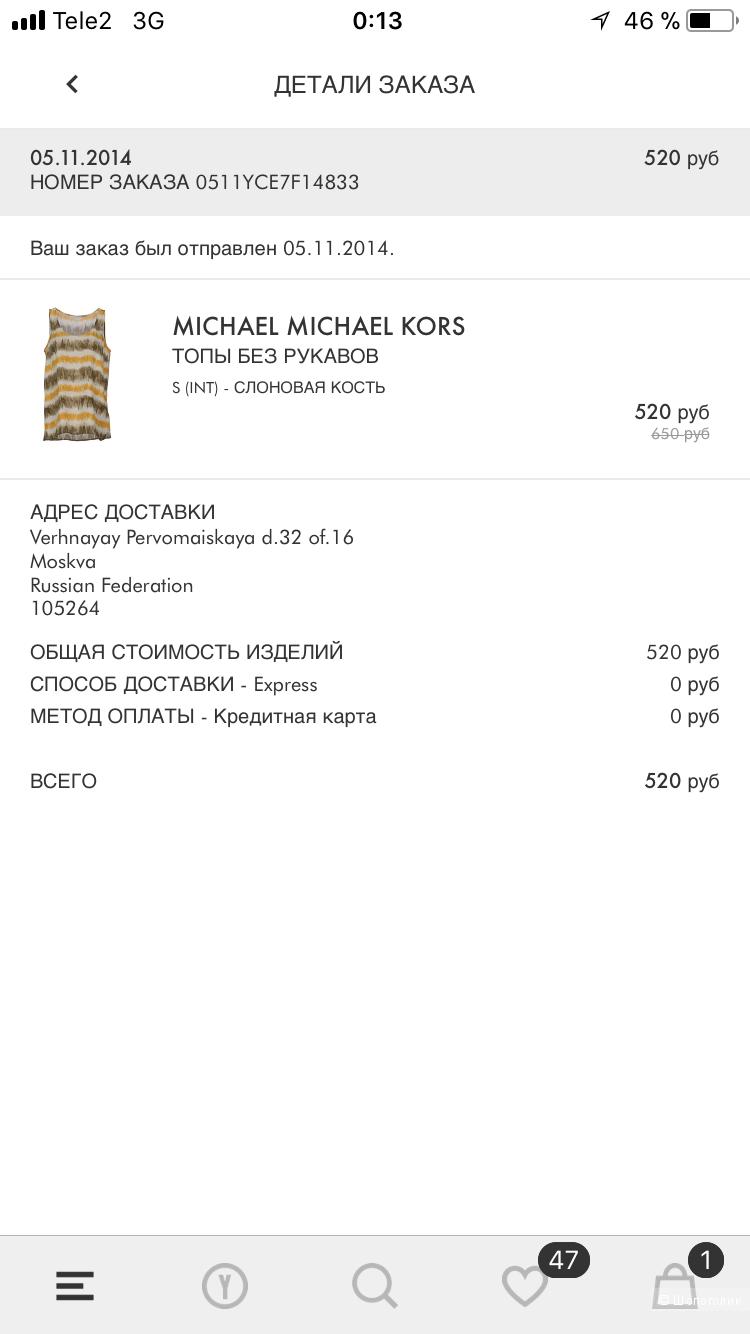 Топ Michael Michael Kors размер S