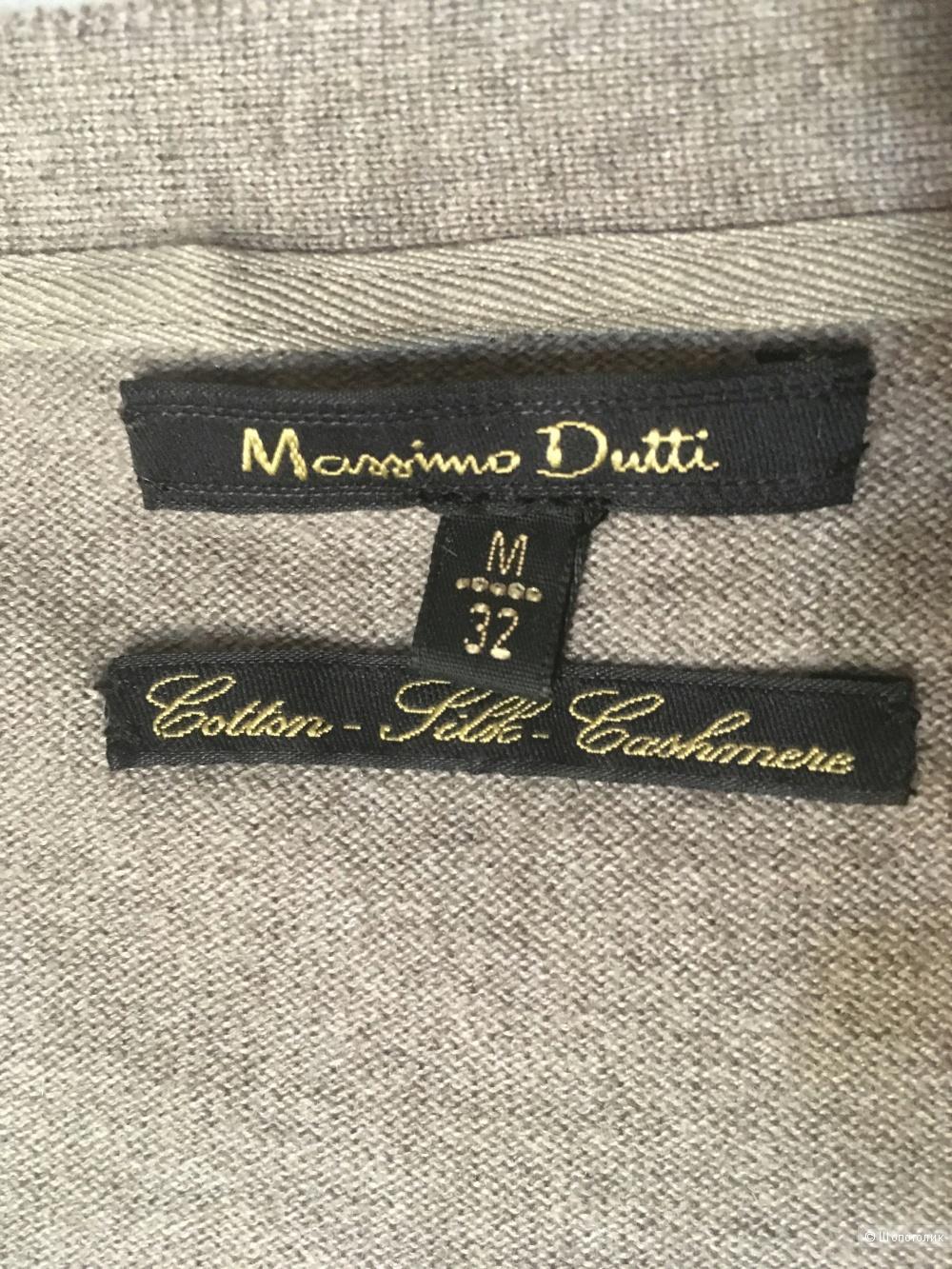 Кардиган Massimo Dutti. Размер 44-46.