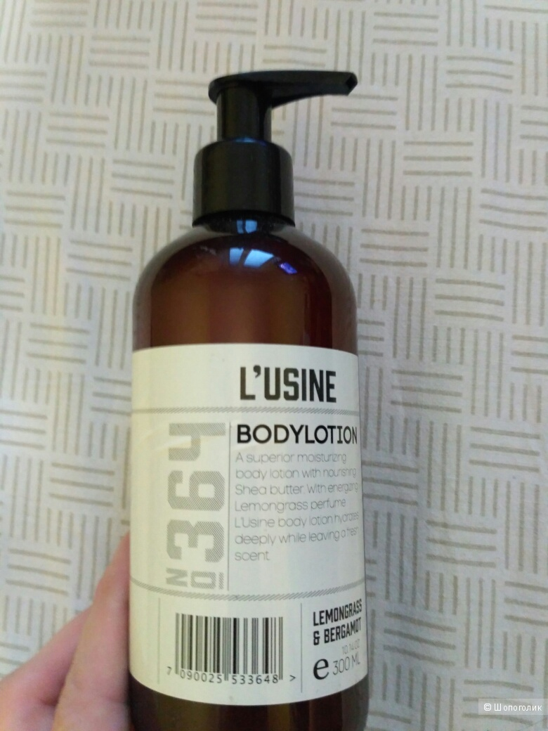 Elle Basic L`Usine Лосьон для тела Лемонграсс-Бергамот