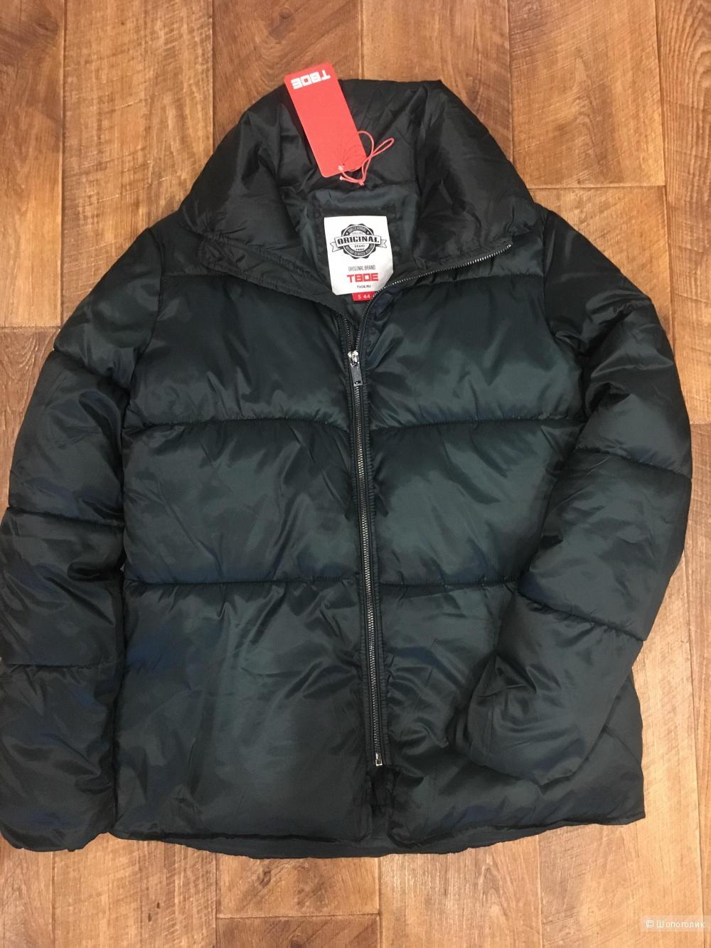 Куртка Твоё 44-46
