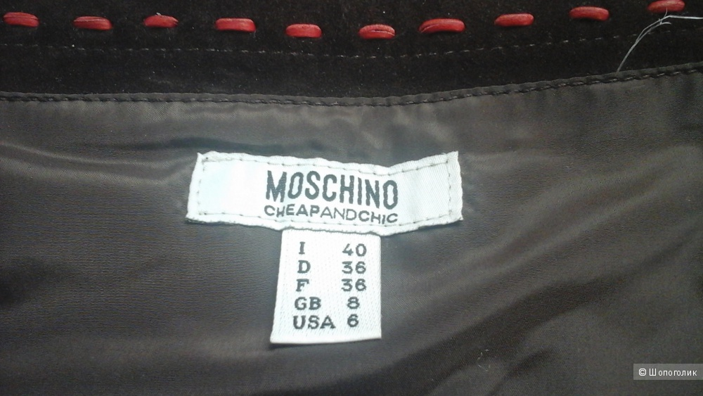 Юбка Moschino, размер 40 итальянский