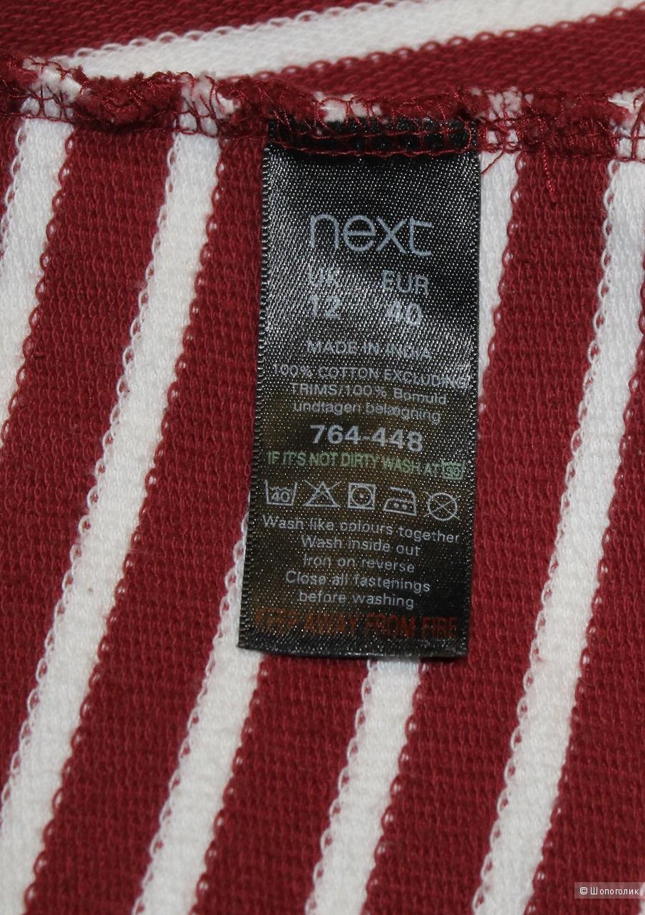 Худи Nexst, размер 46
