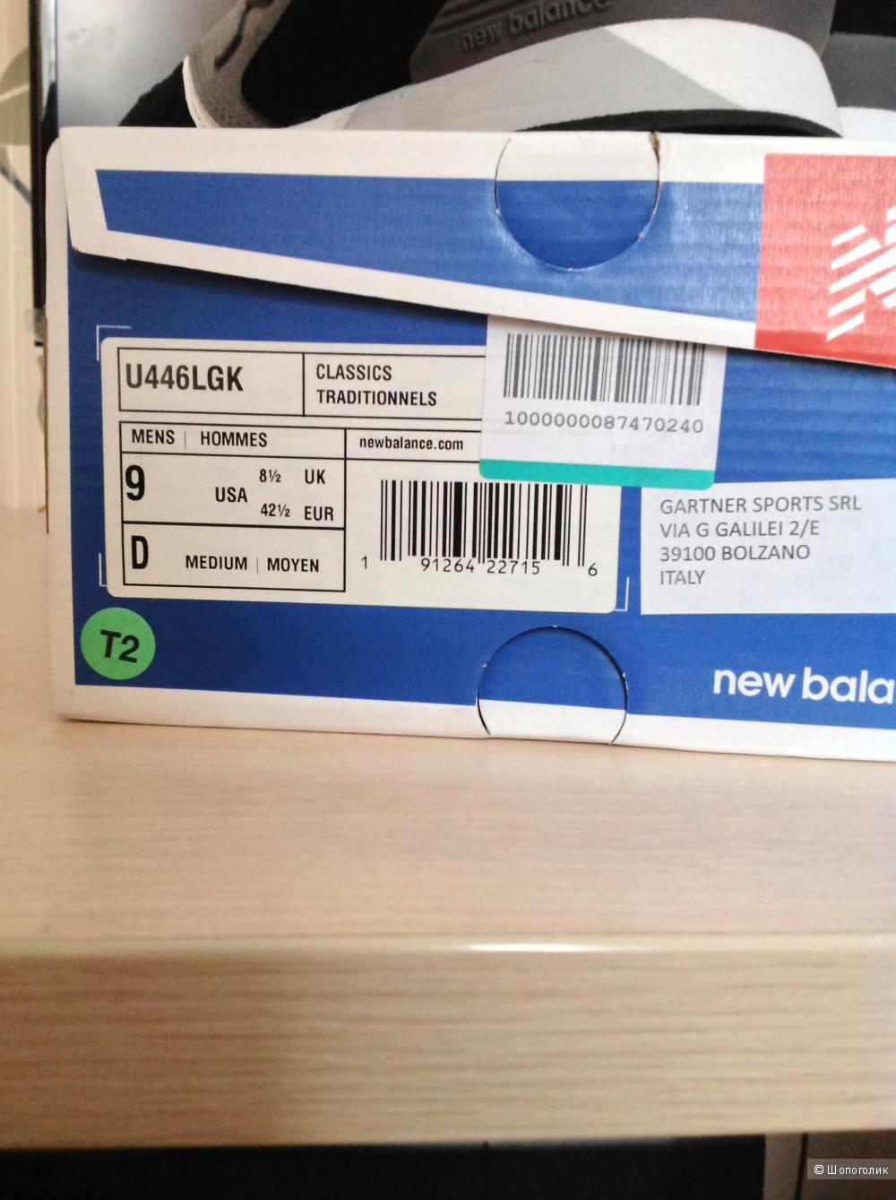 Кроссовки New Balance 42,5
