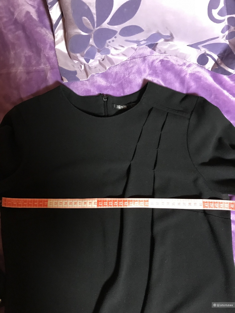 Платье Babylon размер 42-44