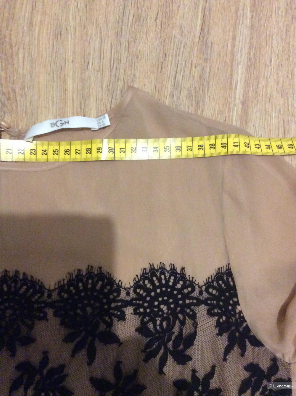 Блуза BGN размер 36