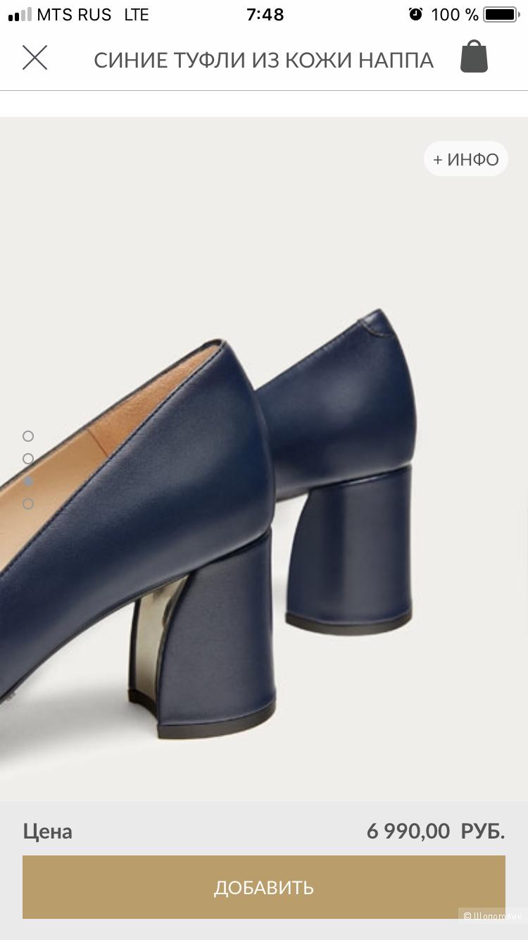 Туфли Massimo Dutti, на 37-37,5