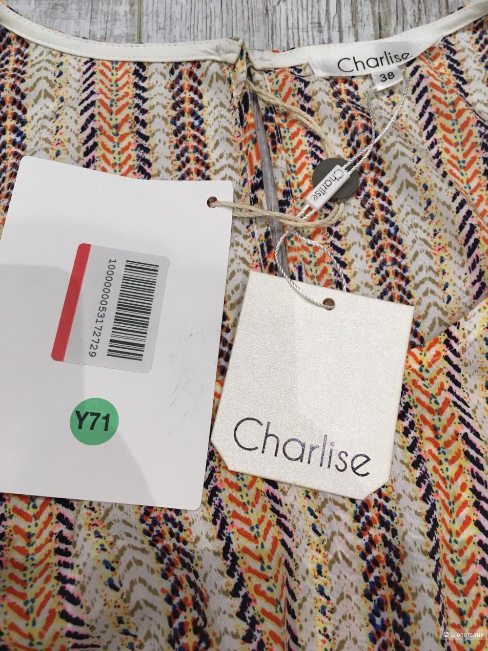 Комбинезон Charlise, 38 размер