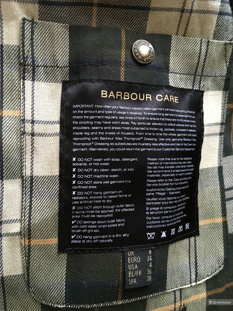 Barbour women rain bedale