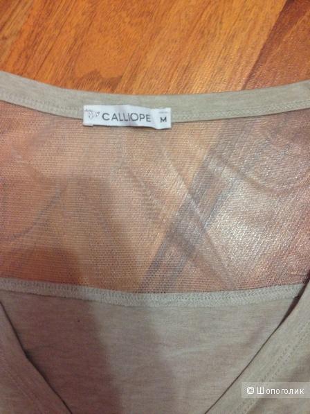 Кофточка Calliope размер M