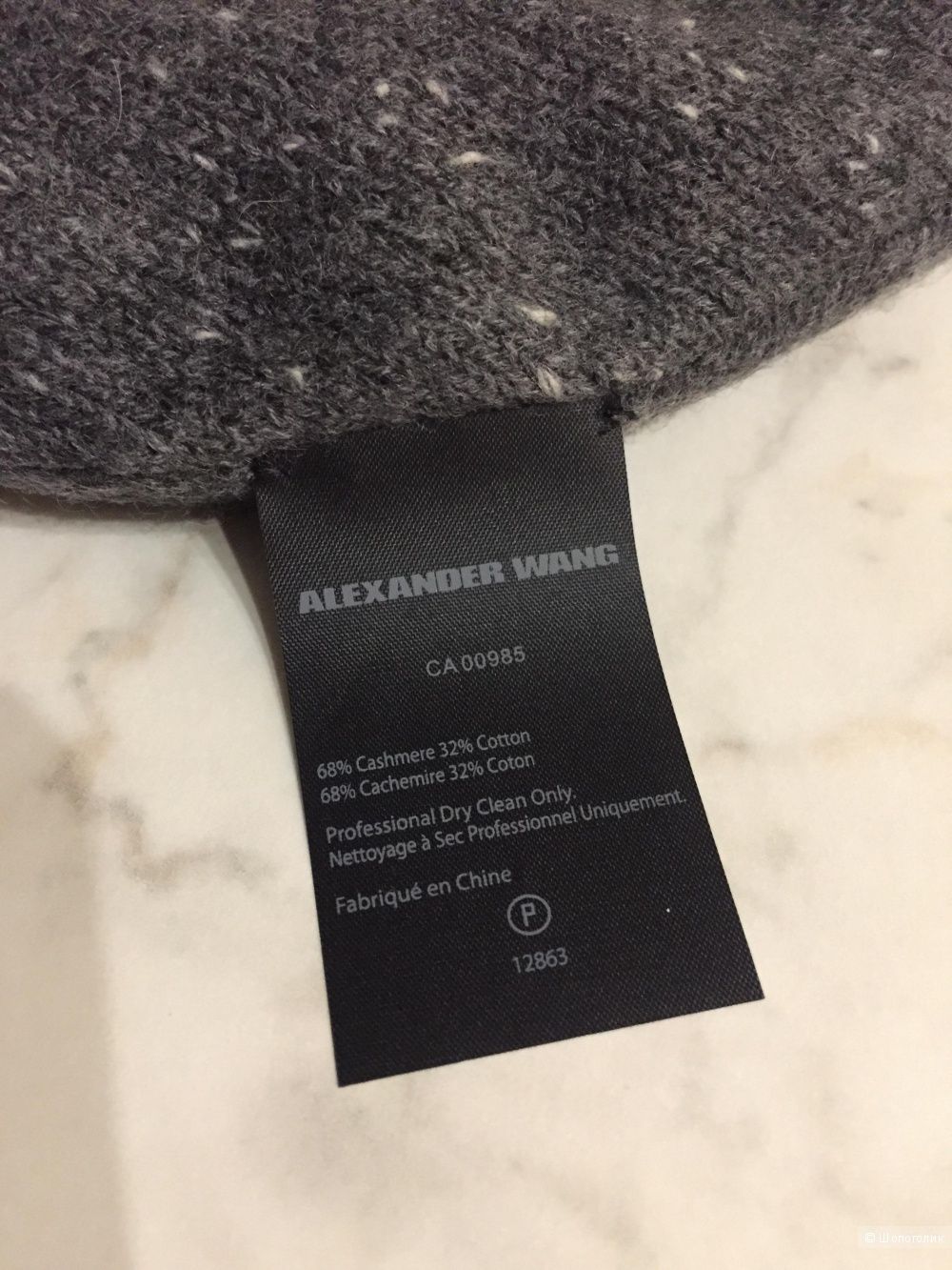 Alexander Wang , шапка , раз . OS