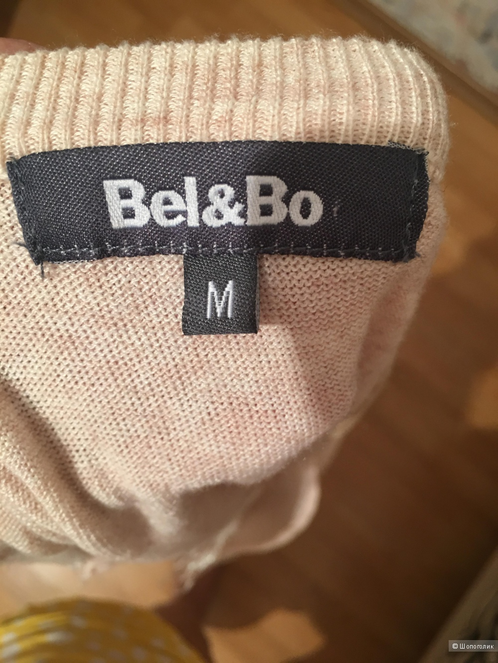 Джемпер Bel&Bo, размер М