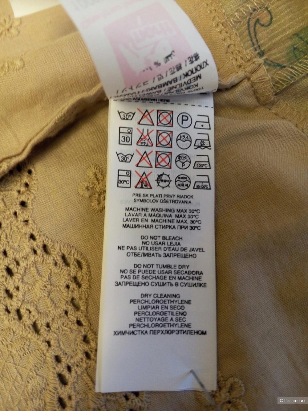 """Юбка """"Mango"""" размер 36 EUR, 4 USA."""