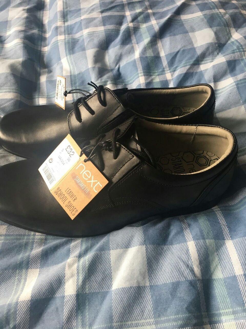 Туфли для мальчика NEXT, размер  37