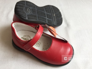 Туфельки Primigi рр22