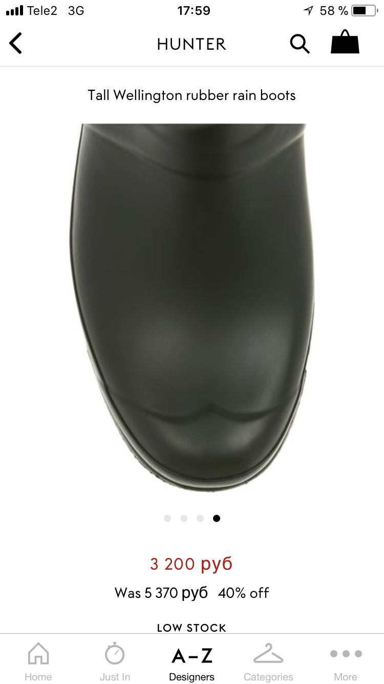 Резиновые сапоги Hunter размер uk4