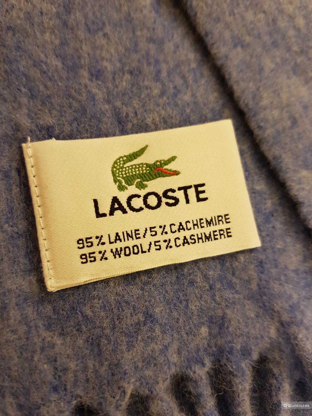 Шарф Lacoste