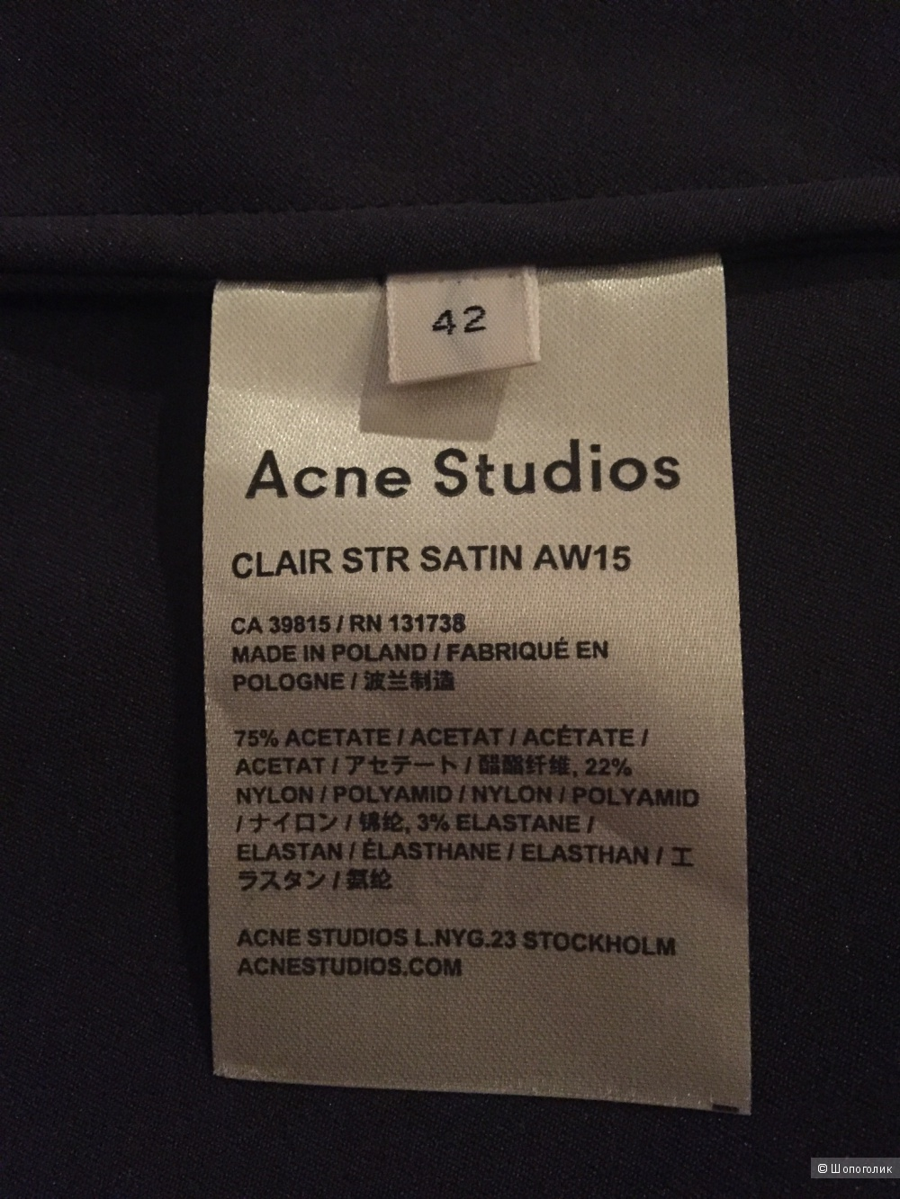 Топ Acne Studios 42DE