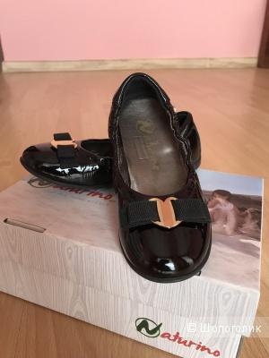 Туфли детские Naturino 27 размер