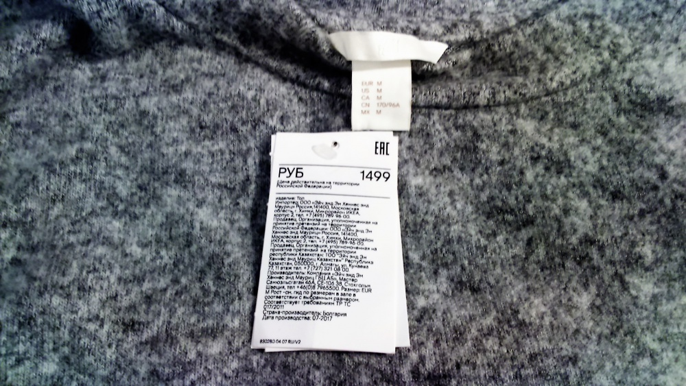 Джемпер  H&M, р.М