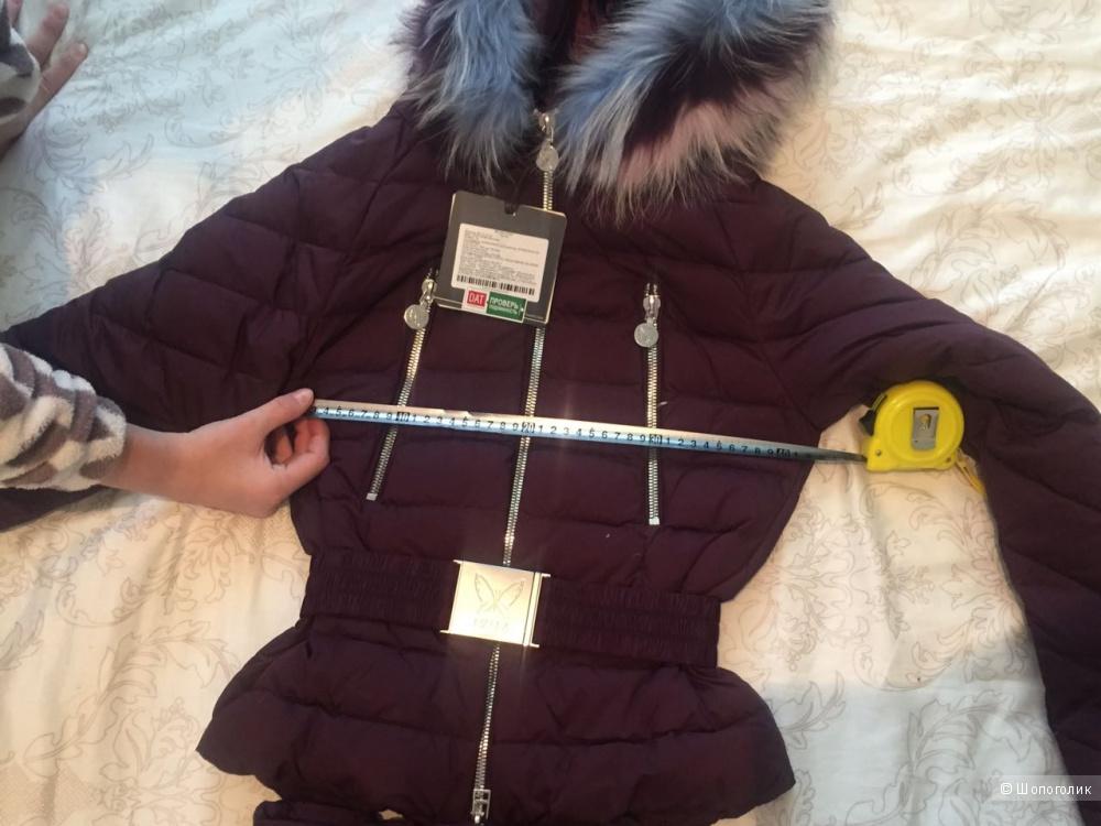 Пуховой костюм Naumi, р-р 42