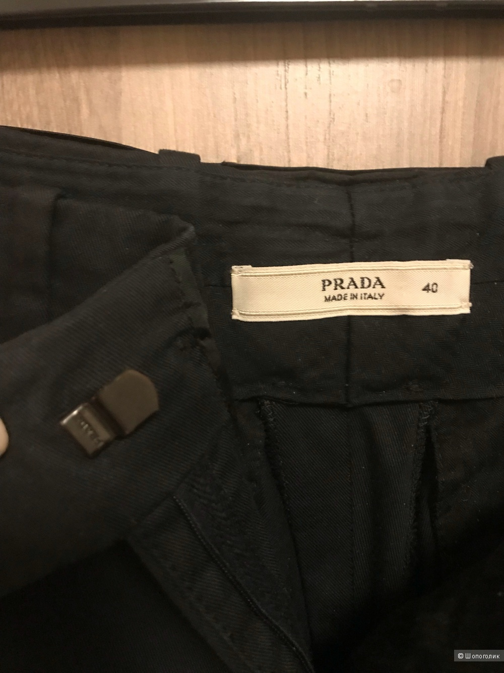 Брюки Prada (40 р-р)