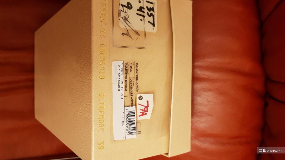 Туфли , Prada , 39 ит. размер