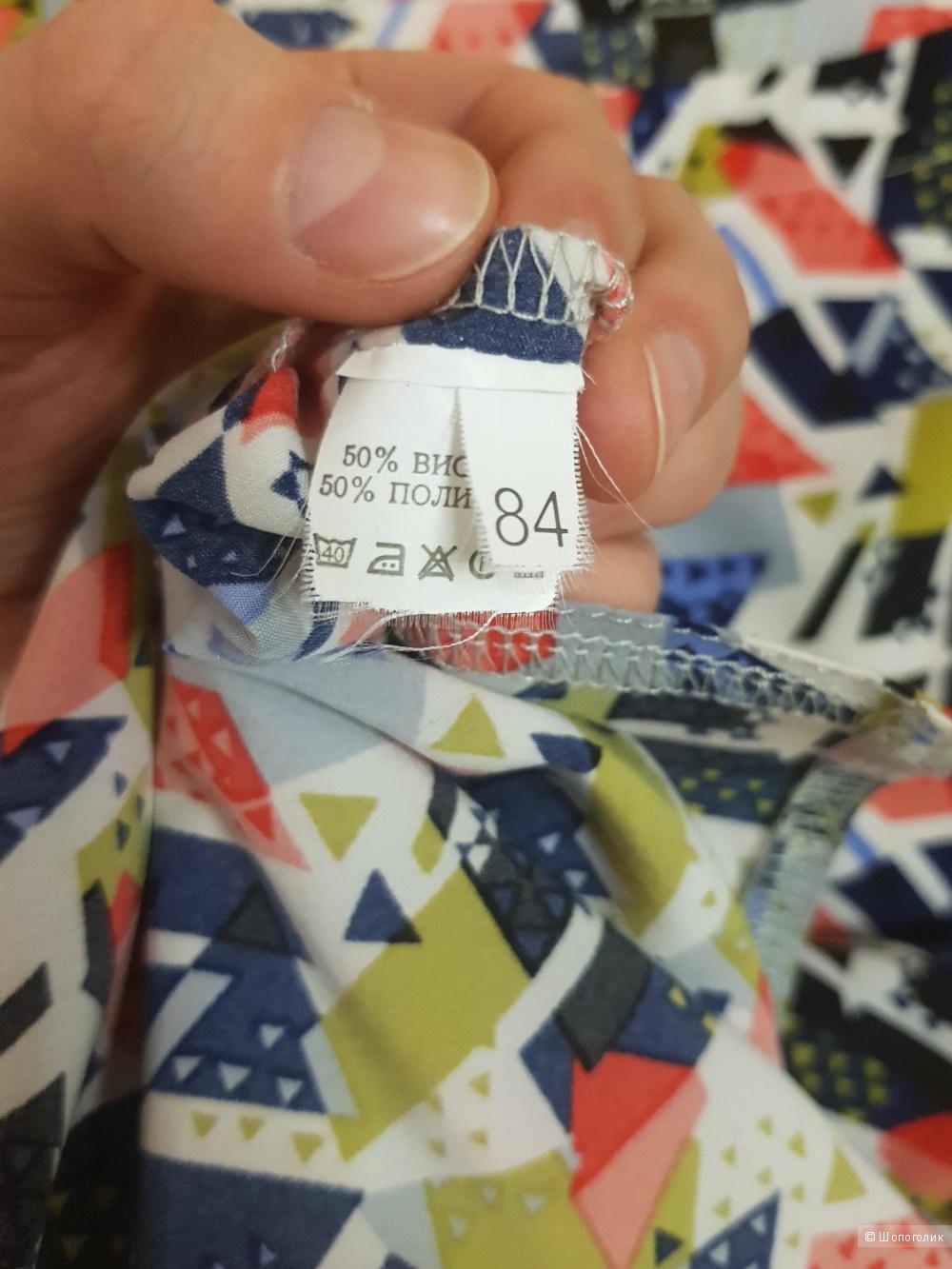 Цветная блузка 42 размер
