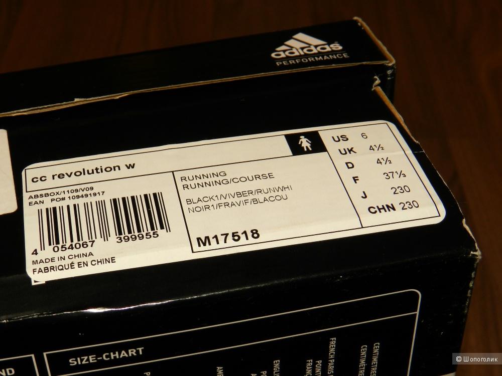 Кроссовки Adidas Performance 35-36 р.