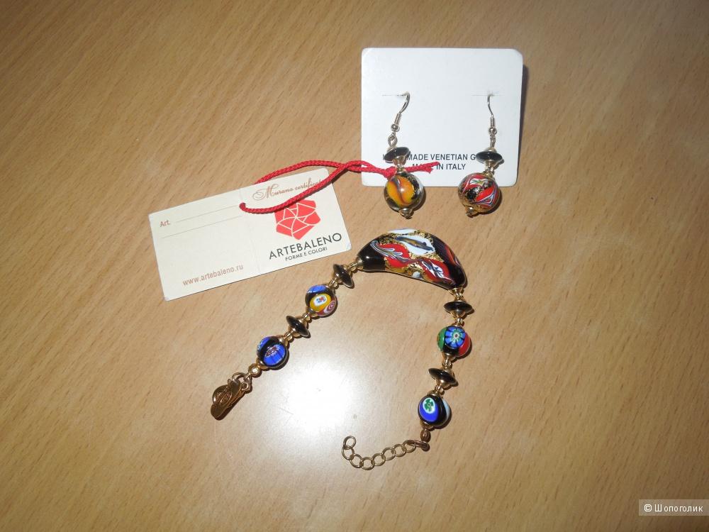 Комплект украшений Murano браслет и серьги