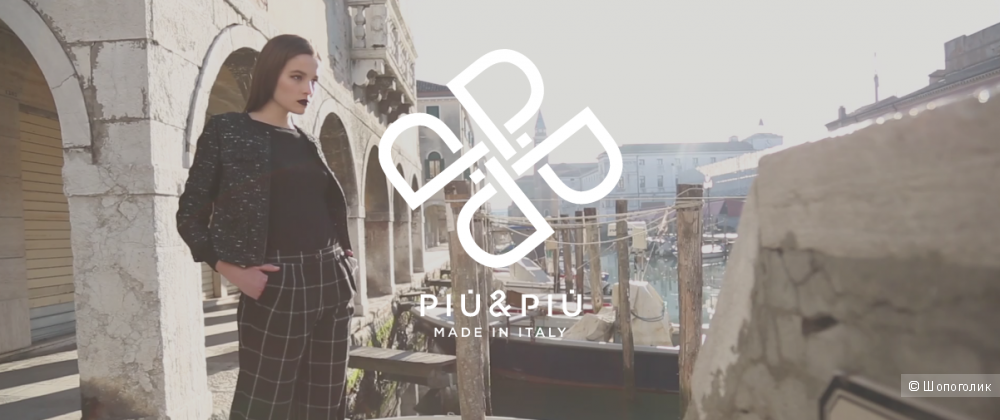 Платье PIU&PIU Италия S-M