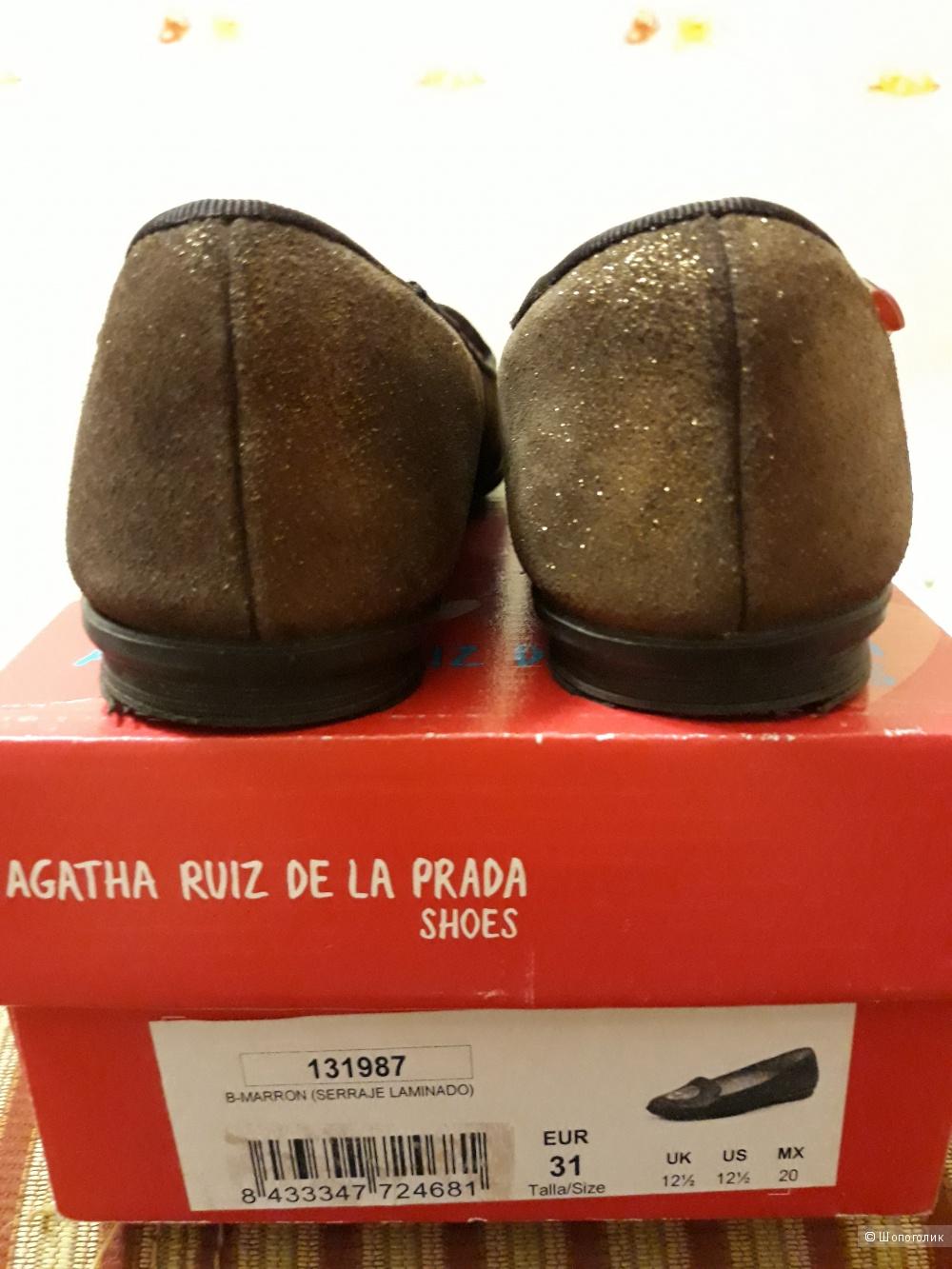 Балетки Agatha Ruiz de la Prada.  Размер 31