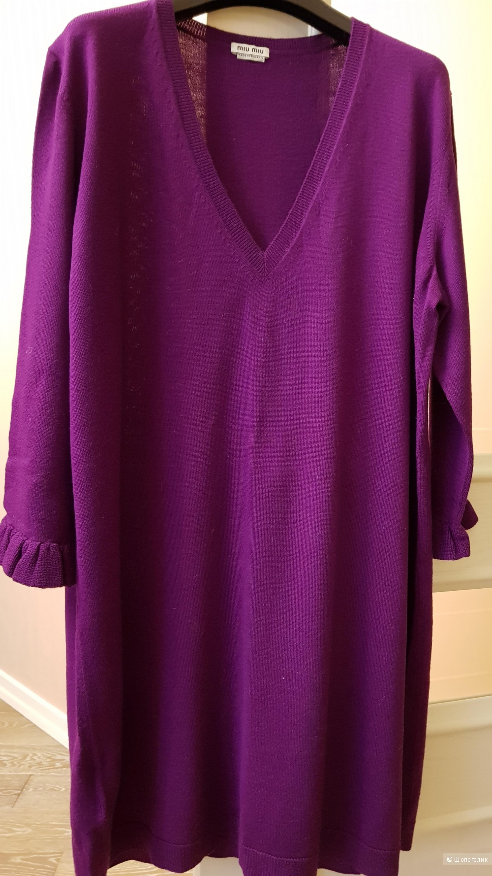Пуловер, Miu Miu , 48-50 размер