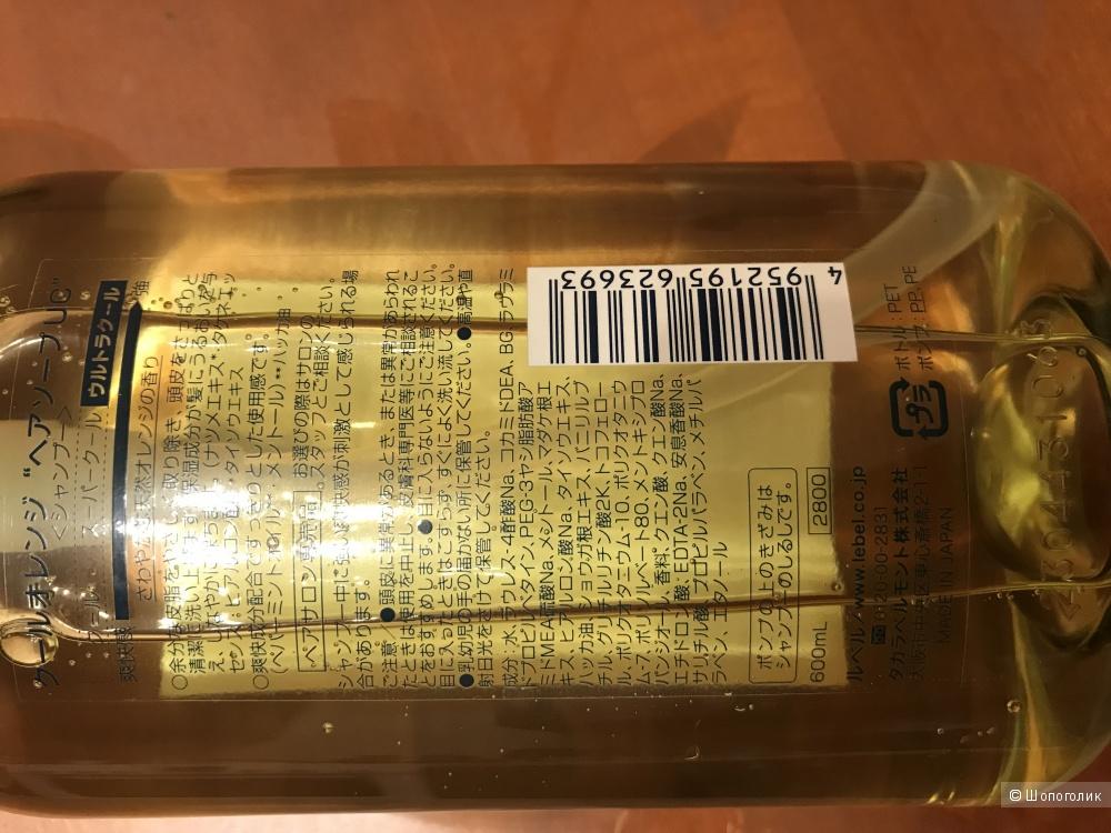 Шампунь Cool Orange hair soap UC 600 мл