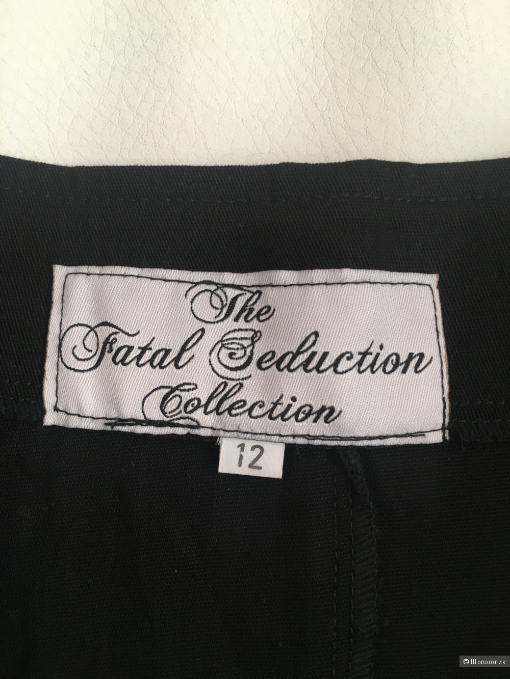 Юбка - карандаш Fatal collection, 46 размера