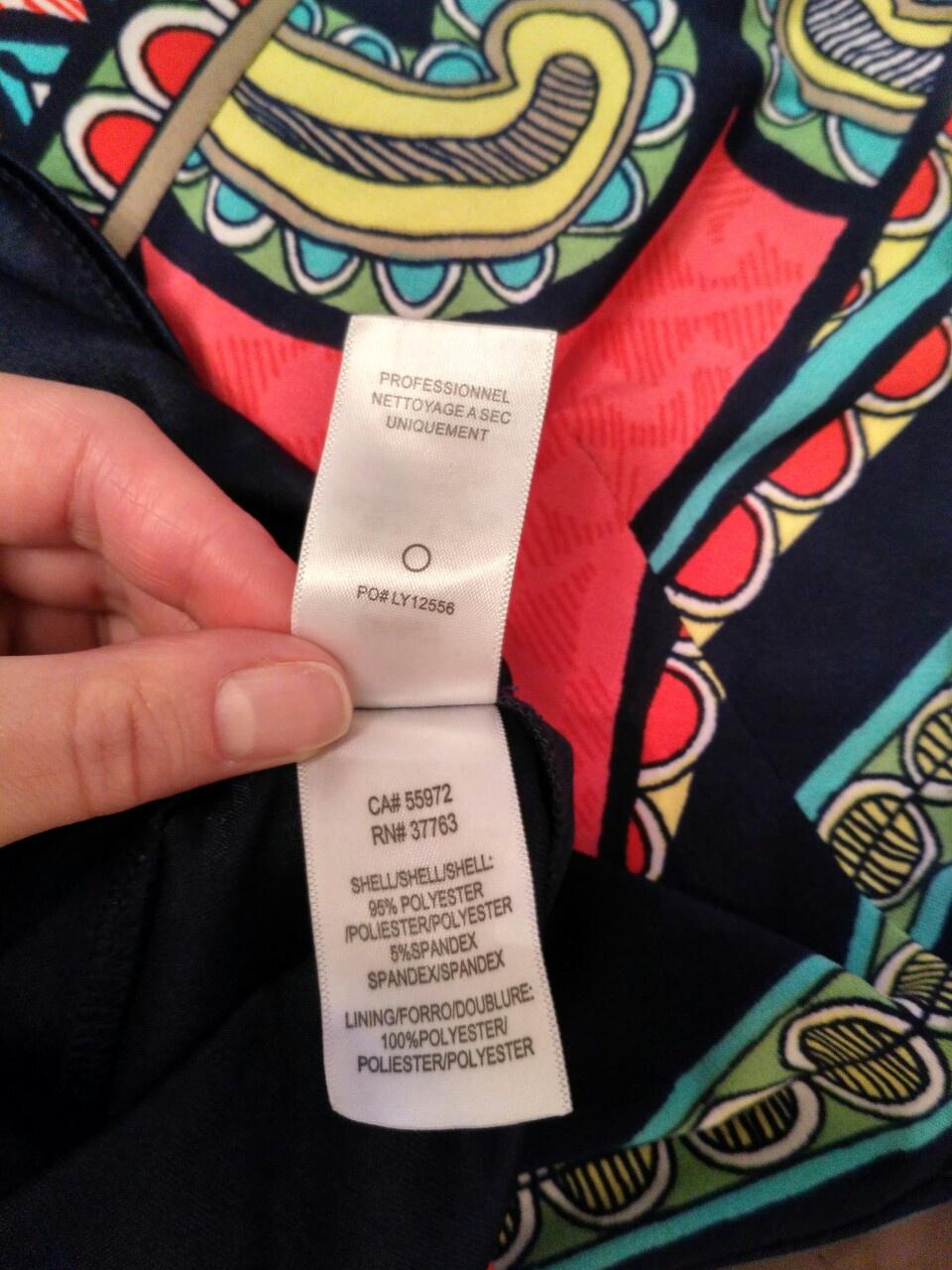 Платье Laundry by Shelli Segal, S