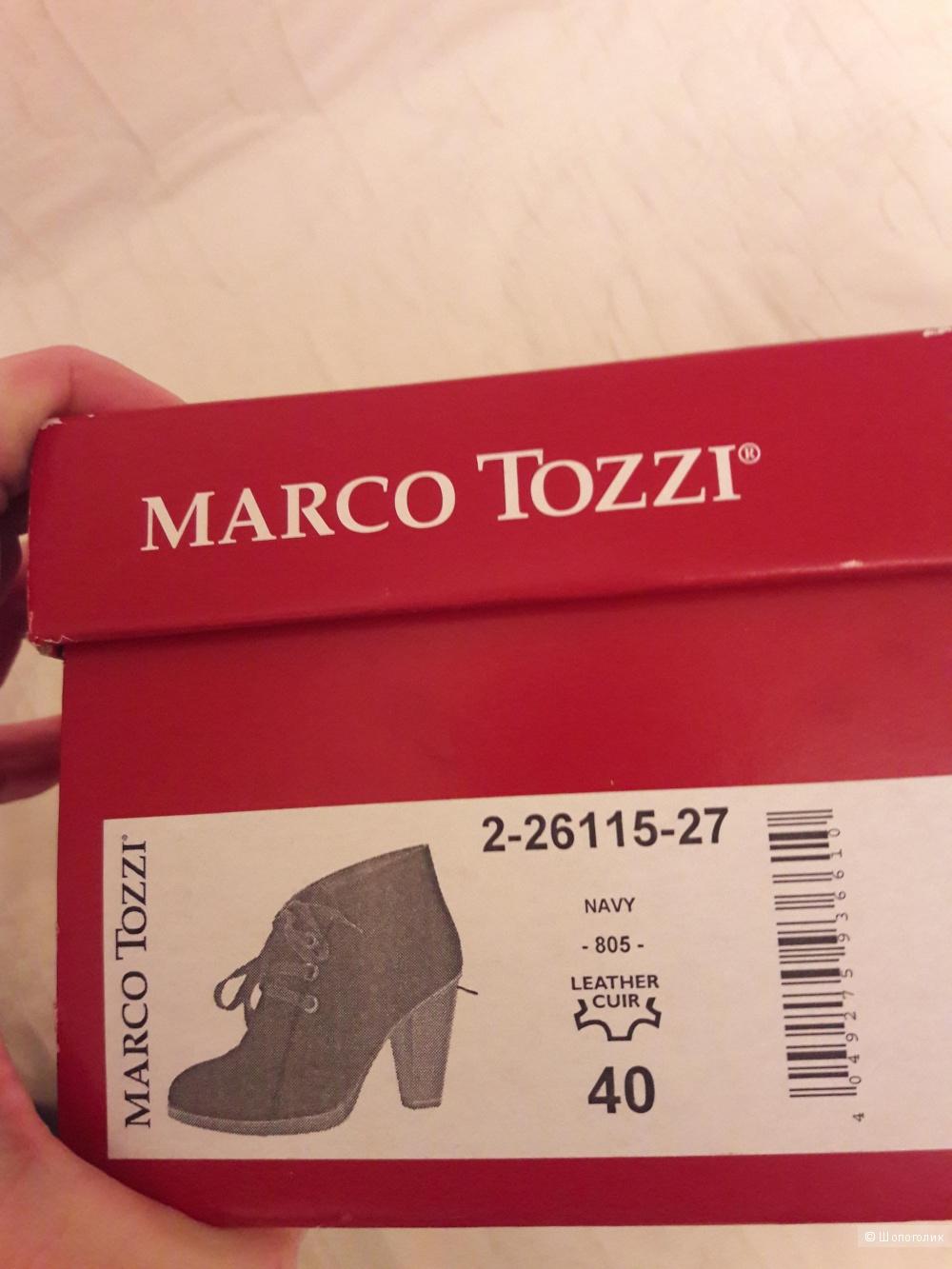 Marco Tozzi: ботильоны на меху, 40