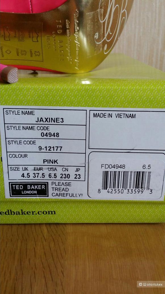 Классические туфли-лодочки Ted Baker UK4,5 (на российский 37)
