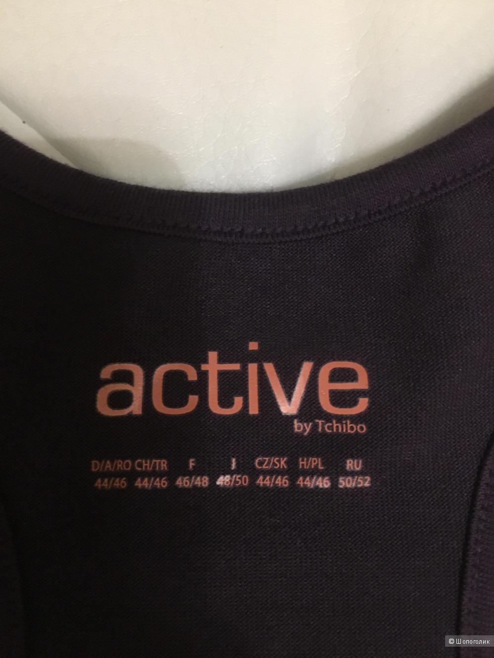 Спортивный тор Active TCM Tchibo, 48/50 размера
