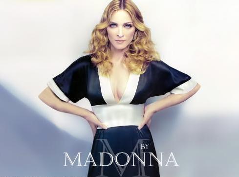 Платье BY MADONNA 44