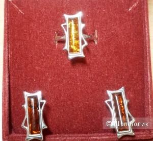 """Серьги и кольцо из серебра (р-р 20,5) 925 пробы с янтарем от """"Балтийского золота"""""""