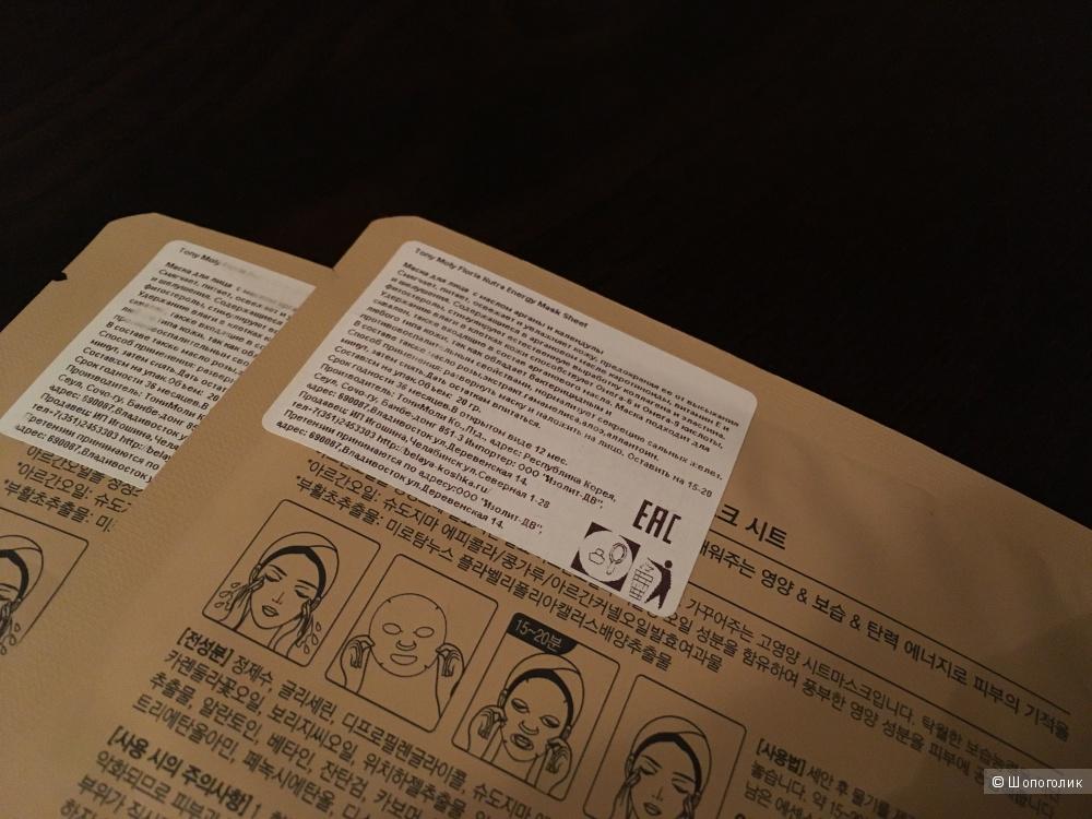 Тканевые маски Tony Moly 3 штуки