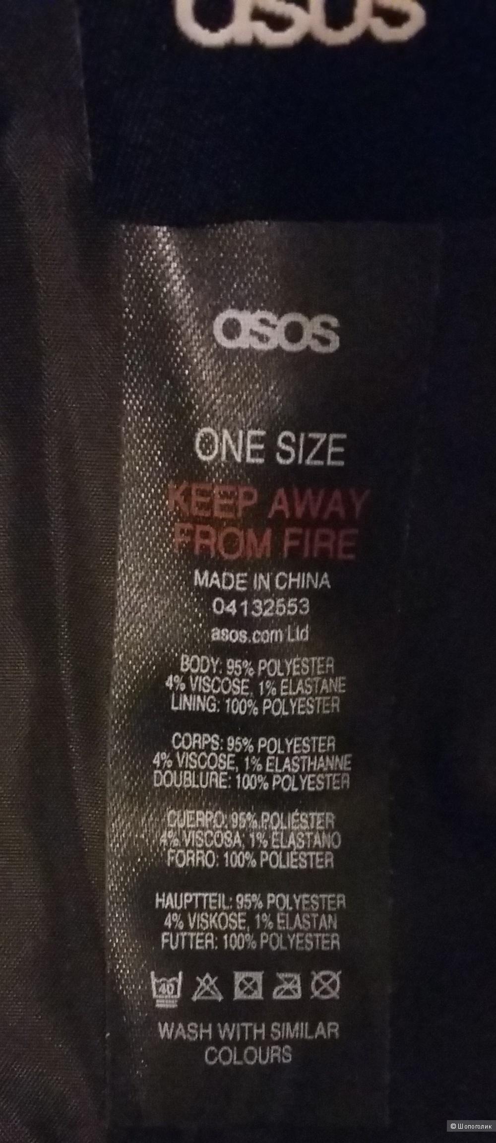 Чёрно-серый кейп Asos, one size