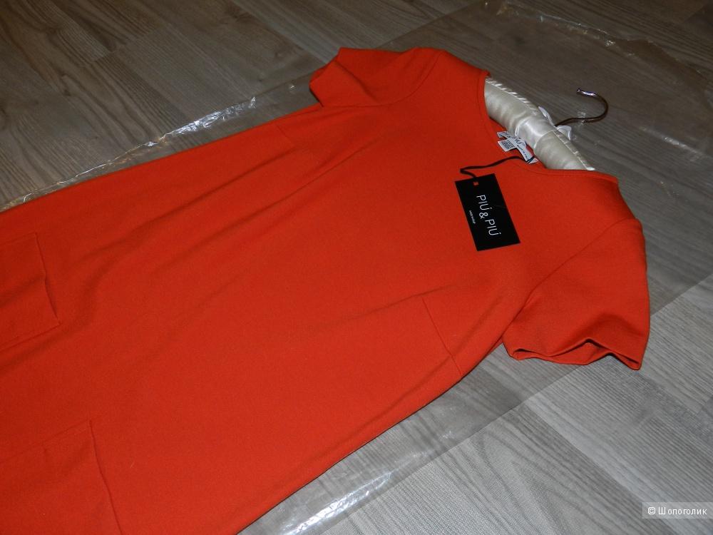 Платье PIU&PIU 42-44