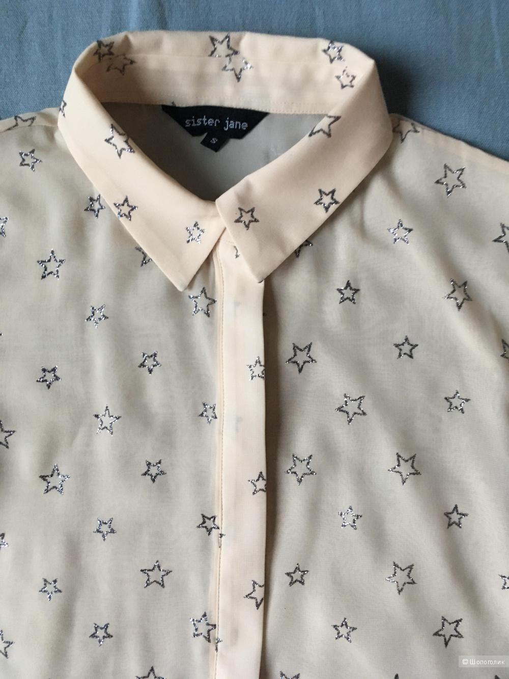 Рубашка Sister Jane XS-S с блестящими звёздами