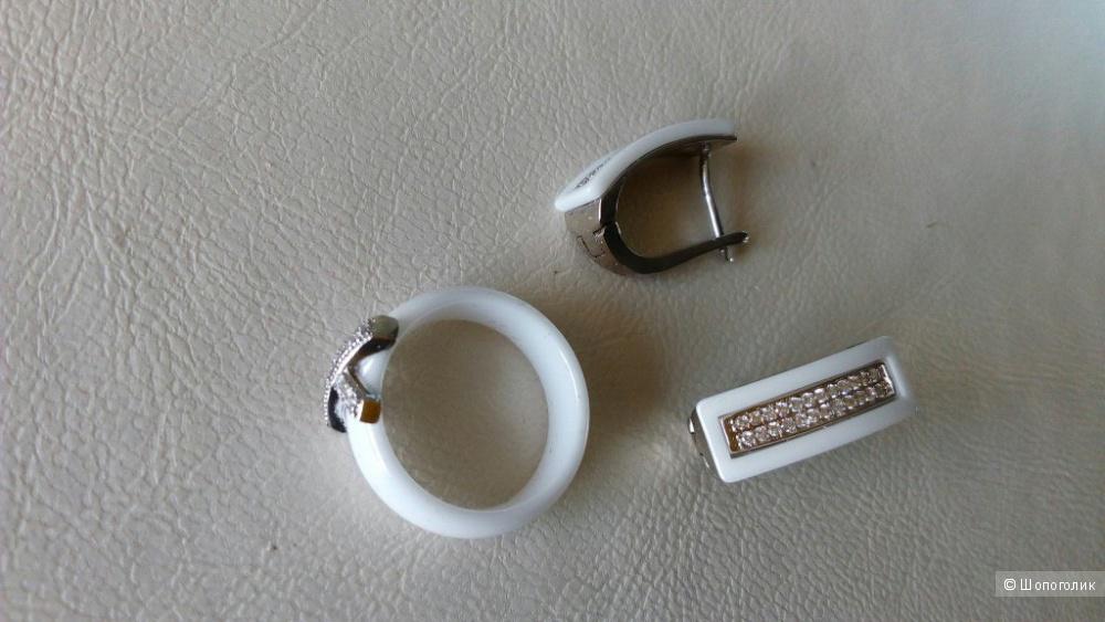 Комплект из керамики