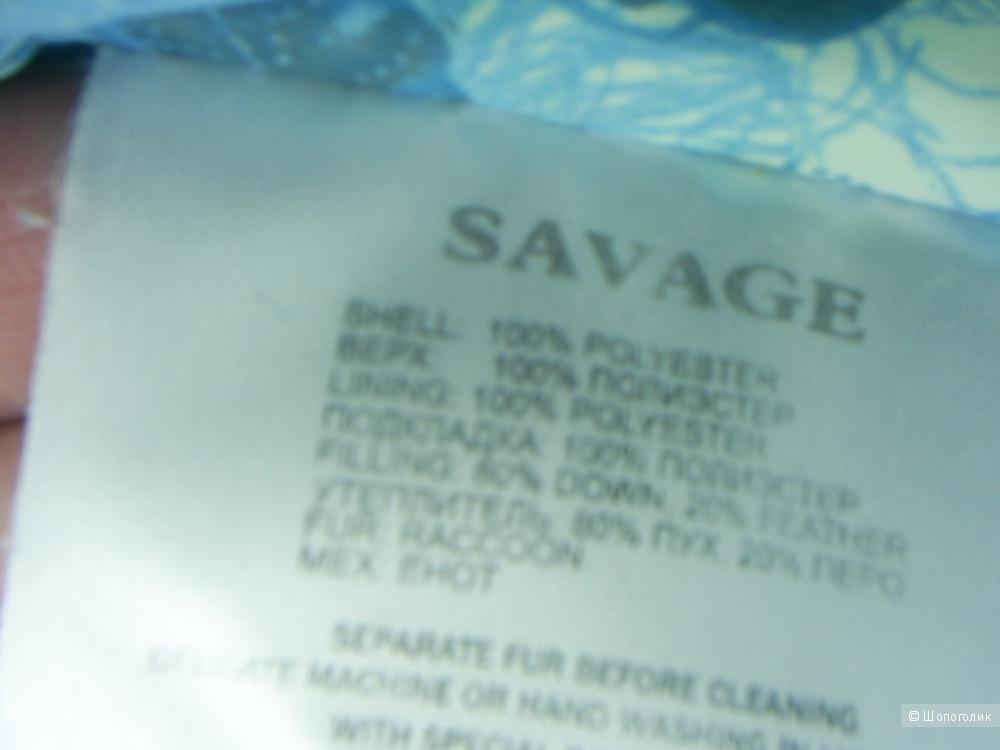 Пуховик от Savage р 44.