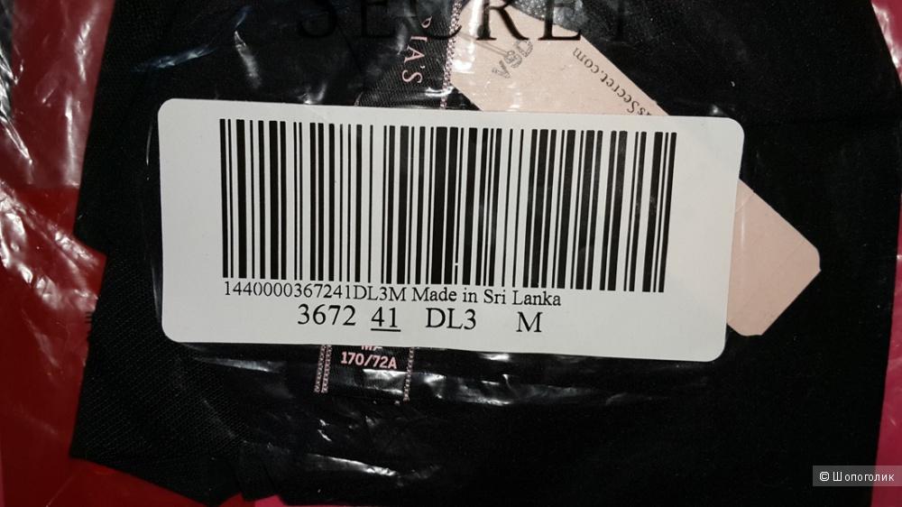 Бесшовные трусики Victoria`s Secret размер М (комплект из 3-х шт)