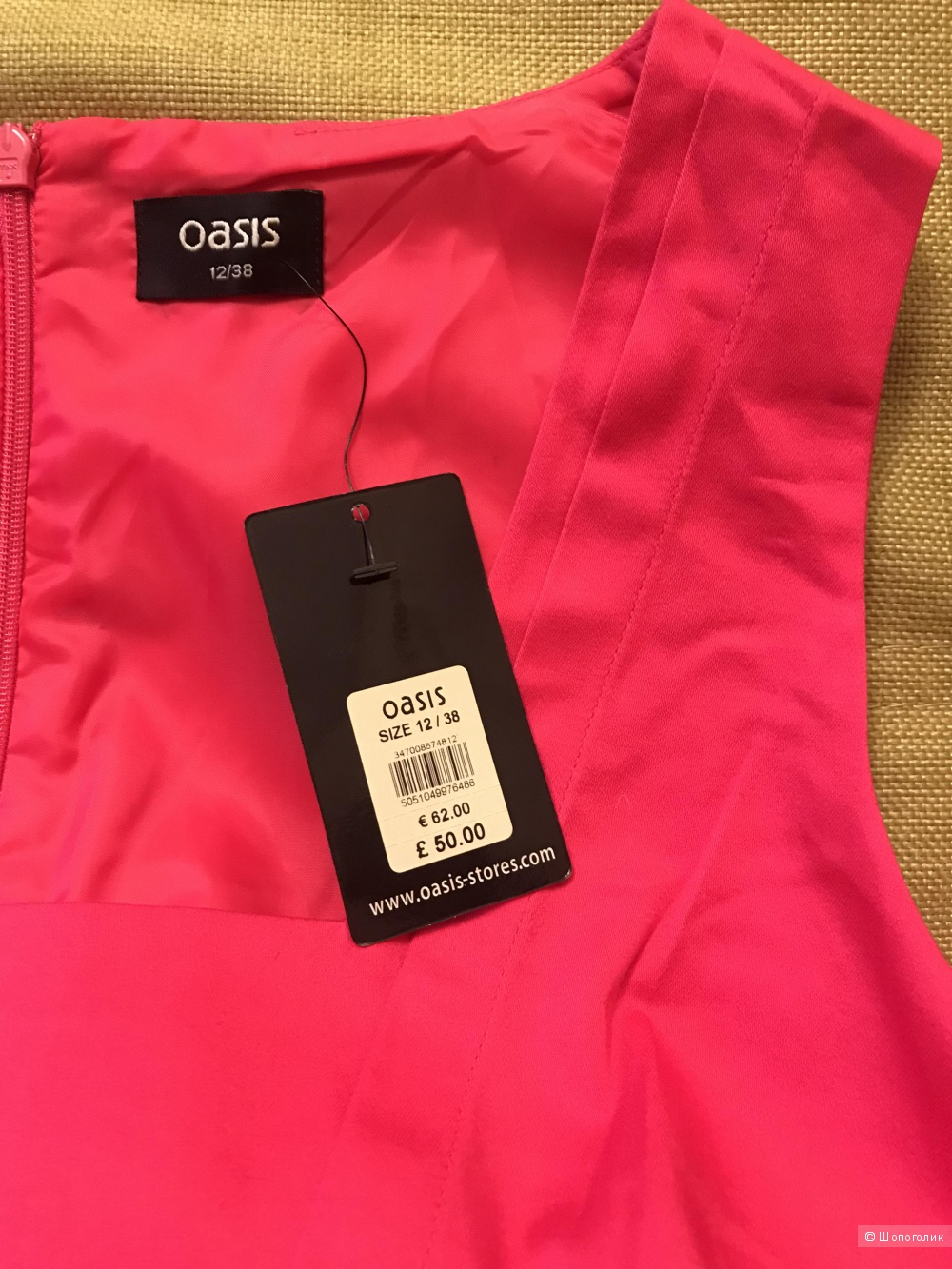 Платье Oasis 12uk размер